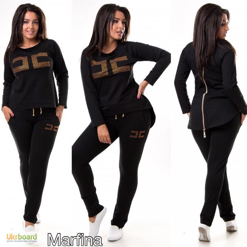7b3715fe1c380 Продам/купить женский спортивный костюм больших размеров, Одесса ...
