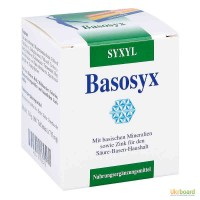 Продам Basosyx Syxyl