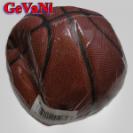 Мяч баскетбольный Spalding NBA золото
