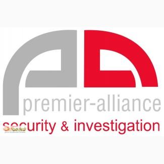 Охранная компания Премьер Альянс