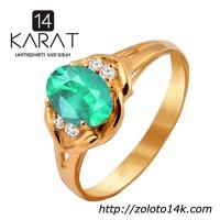 Золотое кольцо с изумрудом и бриллиантами 0, 06 карат 16, 5 мм. Желтое золото. НОВОЕ