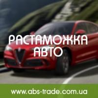AutoBrokService – Электрокары из США и Европы