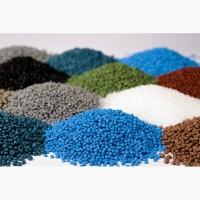 Сырье для производcтва изделий из пластмасс