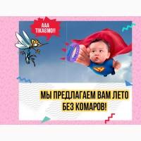 Браслет от комаров для взрослых и детей