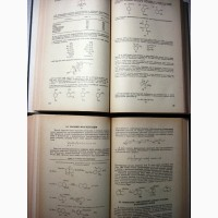 Углубленный курс органическая химия в 2 т Кери 1981 для химиков, преподавателей аспирантов