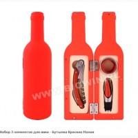 Подарочный набор 3 элементов для вина - штопор+пробка Biowin (Польша)