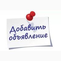 https://www.ukrboard.com.ua/imgs/board/52/2502252-2s.jpg