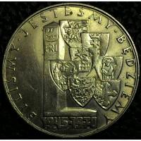 Польша 10 злотых 1970 год ОТЛИЧНЫЙ СОХРАН
