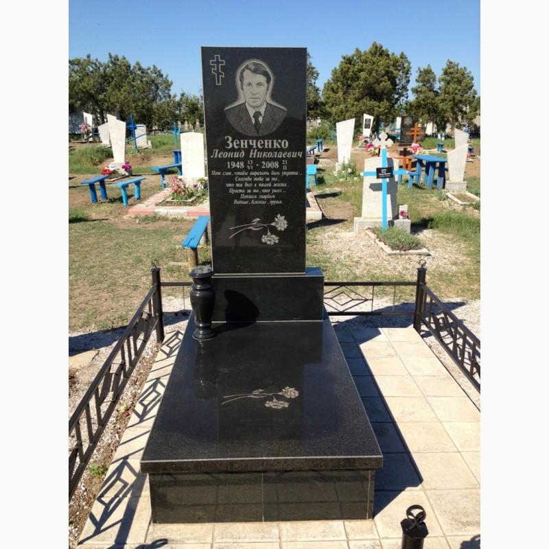 фотографии надгробий в узбекистане почему звезды