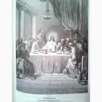 Каноническая Библия с гравюрами Гюстава Доре