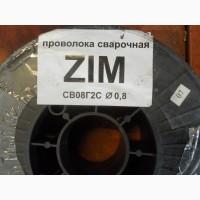 Сварочная проволока диметр 0, 8 мм вес 5 кг