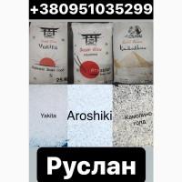 Продам оптом Рис круглый, Рис для Суши, Камолино, от производителя, по самым низким ценам