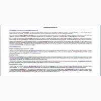 Бензалкония Хлорид, Дезинфектант, Антисептик 50%, 80%