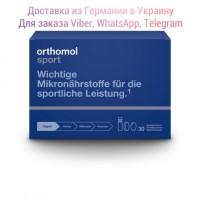 Orthomol Sport витамины Германия, ортомол спорт купить, ортомол спорт отзывы, ортомол