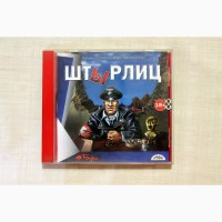 Игровой диск Штырлиц
