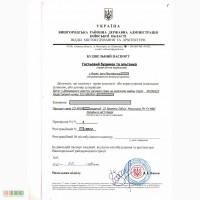 Дозвіл на будівництво Киевская область