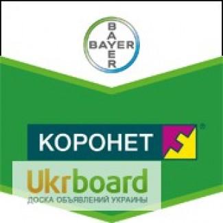 Фунгицид Коронет 30% к.с, Оригинал. Цена 28$ л, доставка по Украине.