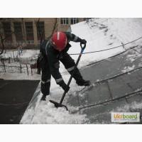 Уборка снега и сосулек с крыш Одесса