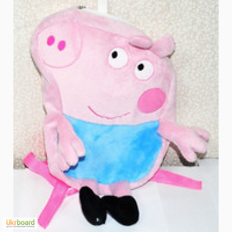 Плюшевый рюкзак свинка пеппа купить спортивный рюкзак купить в минске