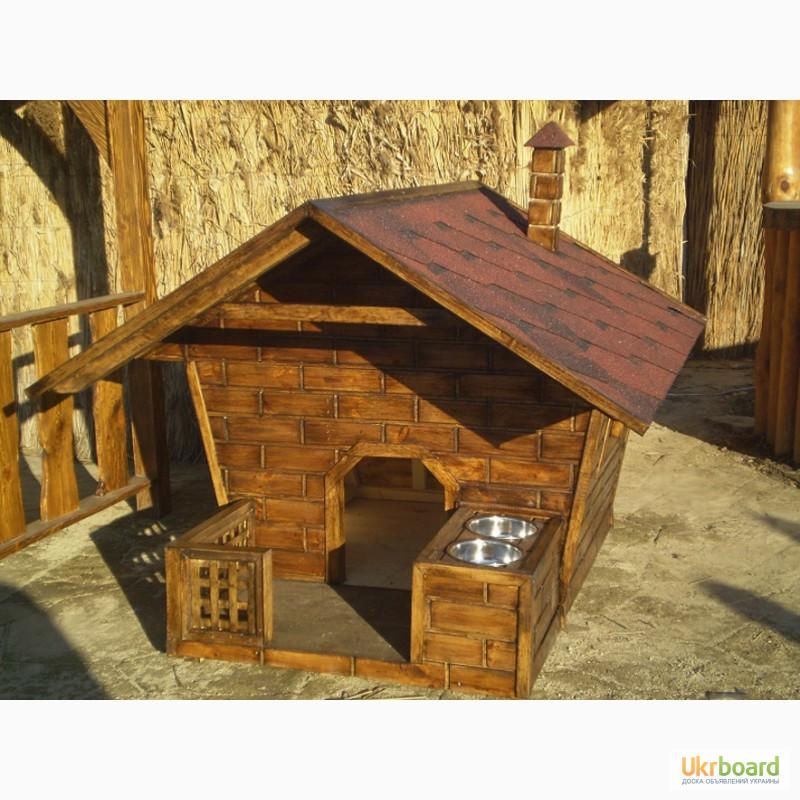 Будки деревянные для средних и крупных собак: Гюмри