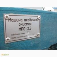 Машина первичной очистки МПО-5 Б/У