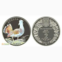 Монета 2 гривны 2013 Украина - Дрофа (Дрохва)
