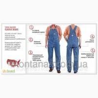 Американские джинсовые комбинезоны