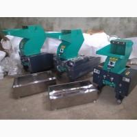 Дробилки пластмассы PC 1000, PC - 800, PC - 600, РС 400, РС 230, РС 300 (Китай)