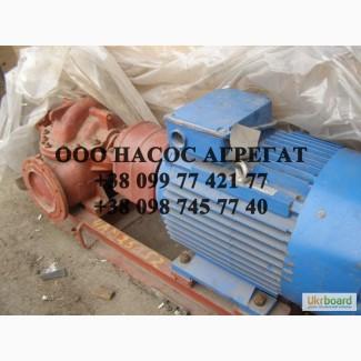 Насос Д200-90 горизонтальный насос для воды Д 200-90 купить продам насос Д200-90