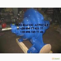 Продам насос Д2000-100-2 горизонтальный двухстороннего входа насос Д 2000-100-2