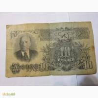 Купюра 10руб времен СССР 1947 года выпуска, в хорошем состоянии