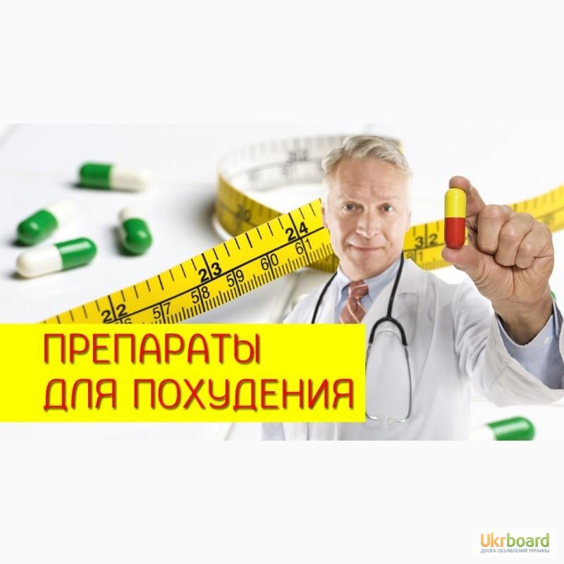 купить препараты от паразитов в организме человека
