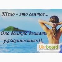 Шугаринг Одесса (сахарная эпиляция)
