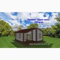 Теплый дом от производителя Харьков, проект Шале мини