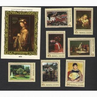Продам марки СССР 1973 год (4187-4194) Зарубежная живопись в музеях СССР +блок