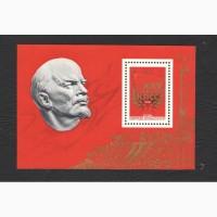 Продам марки СССР 1976г. П/Б XXV съезд КПСС