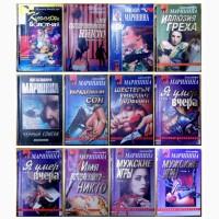 Художественное чтиво. 12 книг (издания 1997г.-2011г.) (45, 02)