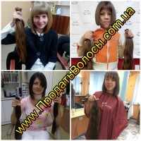 Скупка волосся у Києві.Маєте красиве волосся? Наша компанія пропонує вам непогано на ньо
