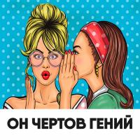 Привлеку клиентов в ваш бизнес по 10-20 грн за заявку