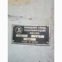 Ленточно-шлифовальный станок бу