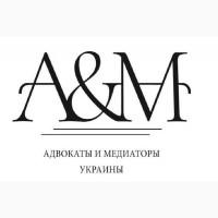 Адвокат по уголовным делам Харьков. Услуги адвоката при обыске