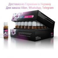 Orthomol Beauty витамины комплекс красоты, ортомол бьюти купить, ортомол бьюти отзывы