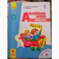 Продам английский язык для 1класса. И.В.Доценко