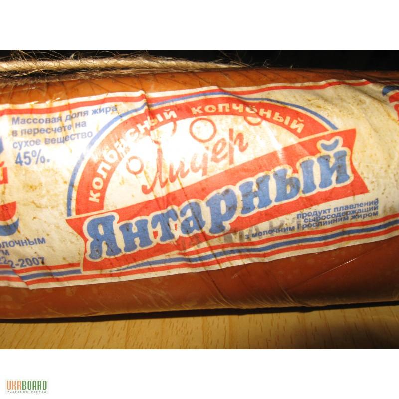 Из чего делают колбасный сыр янтарный