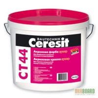 Краска Ceresit СТ-44 10 л