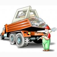 Вывоз строительного мусора, старой мебели, хлама.Ирпень, Буча, Гостомель Блиставица Гореничи
