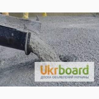 Купить бетон в каховке бетон с микрокремнеземом купить