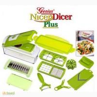 Кухонная овощерезка Китчен Про Дайсер, Kitchen Pro Dicer