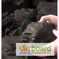 Энергетическая Инвестиционная Компания предлагает бурый уголь