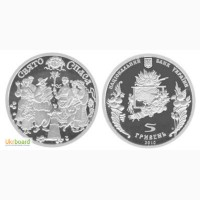 Монета 5 гривен 2010 Украина - Праздник Спаса